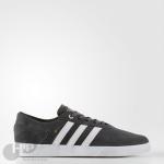 Tênis Adidas Silas Vulc Cinza