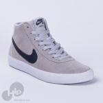 Tênis Nike SB Bruin Bege