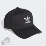 Boné Adidas Ed8704 Preto