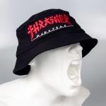 Chapéu Bucket Thrasher Godzilla Preto